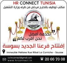 bureau d emploi tunis bureau d emploi tunisien photos