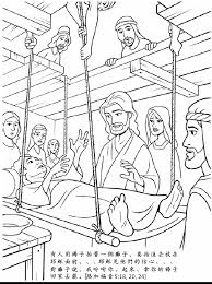 Jesus Heals A Paralyzed Man Coloring Page Within