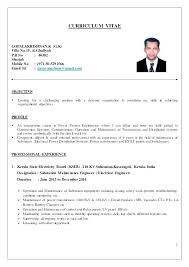 Electrician Helper Resume Sample For Maintenance