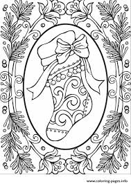 Christmas Adults 2 Coloring Pages Printable And Book To Print For Free Find More Online Kids Of