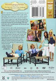 Watch Suite Life On Deck Season 3 by Amazon Com The Suite Life Of Zack U0026 Cody Sweet Suite Victory
