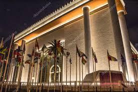 siege social salomon sao paulo brésil 2 mai 2016 temple de salomon siège mondial de
