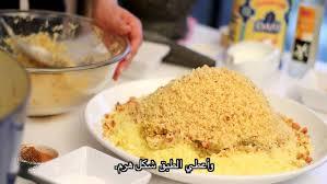 cuisine choumicha choumicha fait découvrir la cuisine marocaine à la télévision