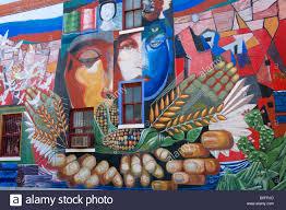 David Alfaro Siqueiros Murales Bellas Artes by Latino Mural Stock Photos U0026 Latino Mural Stock Images Alamy