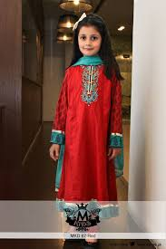 B Latest Kids Wear Dresses New Designs Collection 2015 2016 19
