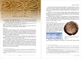 Sample Of Biblical Archaeology Vol 2 Second Edition