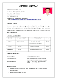 Download Fresher Resume Format | Floating-city.org Cv Examples For Freshers Filename Heegan Times Resume Format 32 Templates Download Free Word Sample In Bpo New Teacher Mechanical Engineer Fresher Sample Resume Best Example Of For Freshers Sirenelouveteauco Best Career Objective Fresher With Examples Sap Sd Pdf How To Make Cv A Youtube Fascating Simple Ms Diploma Eeering Experience
