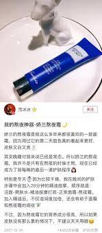 guerlain si鑒e social parfumdreams 购物商城 德淘网