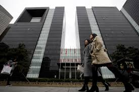 100 John Lewis Hotels Anbang Sells Luxury Hotels To South Koreas Mirae For US58