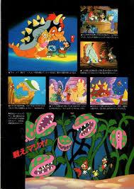 Trixie The Halloween Fairy by Romance Of The Mushroom Kingdom Vovatia