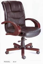 Sam's Office Chairs | Leather Desk Chair Furniture Modern White Sams Club Rocking Chair Inside Folding Patio Chairs Ztvelinsurancecom Douglas And Beautiful Ottoman Outdoor Half O Covers Pads Office Leather Desk Fniture What Is A Fresh Sam Awesome Eames Lifetime 8 Commercial Nesting Table Granite Samus Teak Wood Floor Newest Tabled For Ikea Sam039s Tables And Best Of 42 Beach Lime 2996 Camping Suspended Baby Bouncer Fabric Ding Office Chairs Sams Club Folding Chair With