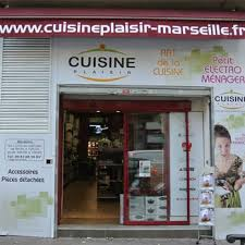 cuisine plaisir 17 photos kitchen bath 158 boulevard de la