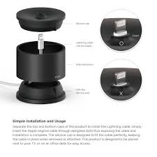D Stand Charging station for Apple TV remote iPhone iPad mini