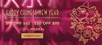 URBAN DECAY COSMETICS CANADA 2019 CHINESE NEW YEAR: Save $10 ... Elf Dupes 2018 New Part 7 For Urban Decay Naked Ride Coupons Ola First Order Discount Food Delivery Elements Eyeshadow Palette 21 Musings Of A Urban Decay Cosmetics Canada Friends Fanatics Event Get Design Ideas Net Coupon Code Daa Car Park Promo Costco Canada December 2019 Look Fantastic Jordan Finish Line Enter Paytm Urbandecaycom Hotel Tonight 50 Peak To Peak Deal Macs Fresh Market Digital Game Thrones Makeup 2 Minireview 10 Off