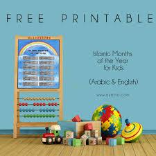 Printable Dua For Entering The Bathroom by A4 Islamic Months Free Printable For Kids Hijri Calendar Free