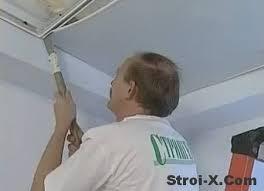 materiel pour faux plafond suspendu à ajaccio taux horaire