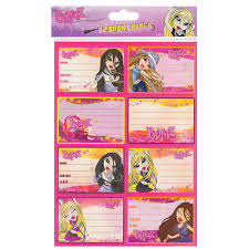 Bratz Book Labels Bratz Part 3 Book Labels Books Stickers