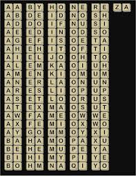 4 Letter Words Ending In How