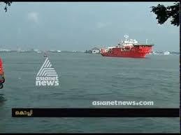 Hard Merchandise Tuna Boat Sinks by Fishing Boat Sinks In Shipping Channel Youtube