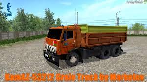 KamAZ-53212 Grain Truck V1.0 By Markelov For FS 17 » Download FS 17 ... 1949 1953 Chevrolet 2 12 Ton Grain Truck 1983 Ford F700 Sa Grain Truck 1940 32500 Classic Cars In Plano Dont 1959 C60 Farm For Sale Havre Mt 9274608 Intertional Loadstar V12 Fs2017 Farming Simulator Man 26364 Grain Trucks For Sale From Lithuania Buy Truck Wk13556 Trucks Simulator 2017 Lot 1078 1965 Intertional Fleetstar 1900 Lvo Fh16 1974 Gmc Model 6000 Huggy Bears Consignments Appraisals 1854 Truck19812 Stewart Farms Mi