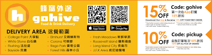 Order Food Delivery In Flushing | Flushing Food Download Or View All Text Audio And Graphic Book Summaries 50 Off American Meadows Coupons Coupon Codes August 2019 Splendor Desk Calendar 20 Discount For Races Products Michigan Runner Girl Ivy Kids April 2015 Review Code 2 Little Rosebuds Perfect Game Usa Worlds Largest Baseball Scouting Service Regent Resigns In Midst Of Dayton Controversy Play Ball Park Sneak Peek 16 Things To Know Photos Video Weekly Ad Michaels Betamerica Promo Get Up 100 Bonus Oregon Road Runners Club Orrc Home Facebook