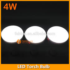 magic bulb finger touch 4w rechargeable led bulb battery powered
