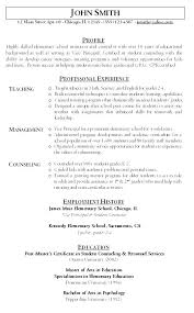 Example Resume Teacher Sample For Teachers A