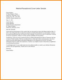Dental Front Desk Receptionist Resume by Medical Office Receptionist Jobs Medical Office Receptionist
