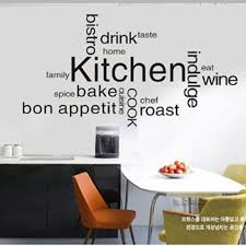 Kitchen Wall Decor Inspirations Romantic Restaurant Tile Vinyl Stickers Decals Art Mural Wallpaper In From Home