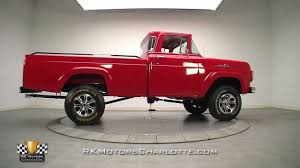 100 1959 Ford Panel Truck 133083 F100 4X4 YouTube