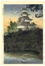 Kasamatsu Japanese Woodblock Print Cresent Moon At Matsumoto Castle 1934