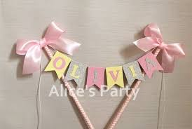 Custom Yellow Pink Silver Name Cake Topper Bunting Baby shower