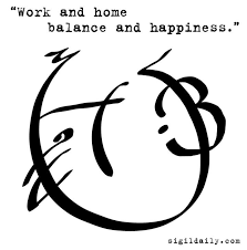 Work And Home Balance Happiness Sigil Sigils Chaosmagick