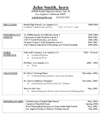 Scholarship Resume Examples Outstanding Outline