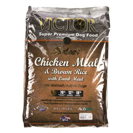 Victor 15 lbs Chicken Meal & Brown Rice Dog Food