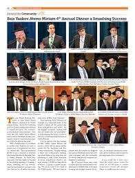 100 Yehuda Neuman Five Towns Jewish Home 22516 By Yitzy Halpern Issuu