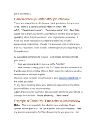 Thank You Letter After Job Interview Thank You Letter After Second