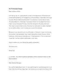 English Teacher Cover Letter Template Elementary No Experience Early