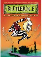 Scary Godmother Halloween Spooktacular Trailer by Halloween Spooktacular Dvd Ebay