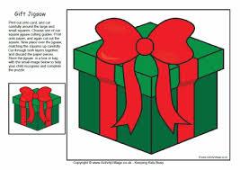 Christmas Present Jigsaw 2