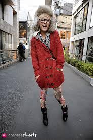 120118 2701 Japanese Street Fashion In Harajuku Tokyo HM Befine