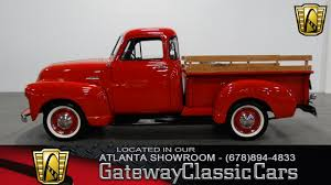 1952 Chevrolet 3100 5 Window | Gateway Classic Cars | 201-ATL Chevy Truck 5window Cversion Glass House Bomb 48 In Progress Cmw Trucks 1954 Gmc Chevrolet 5 Window The Hamb 1950 5window Chevy 3100 12ton Pickup Ad Vast Rare 1955 1st Series Customer Gallery 1947 To 1951 Indianapolis In Schwanke Engines Llc 1929 Model A Window Pickup Awesome Amazing Other Pickups 4x4 Taken At The Milf Flickr 100 F249 Indy 2015 1953 Chevrolet Pickup Truck Burgundy Wallpaper
