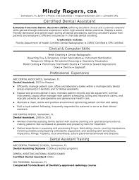 Experience In Resume Dental Assistant Sample 2 Year Format For Software Developer Doc