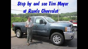 Tim Meyer - Runde Chevrolet Sales Professional - YouTube 2009 Ford F350 Reg Cab Utilityservice Body 4x4 Xl Drw 4wd Tampa Inventory Truck Availbale Trucks Heavy Duty Equipment Gallery Evansville Jasper In Meyer Service Department Vh Inc 2011 E250 Clearwater Orlando Ft Meyers Jacksonville Mount Spreaders Manufacturing Cporation 1997 Chevy P30 13ft Stepvanfood Wrear Ac Chevrolet In New Era Muskegon Fremont Ludington Mi 2007 Ottawa Yt30 Germantown Wi 121103934 Cmialucktradercom Intertional 4300 Wwwmeyerstruckscom