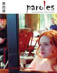 fille et gar輟n dans la m麥e chambre paroles 239 by alliance française de hong kong issuu