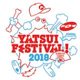 やついいちろう, BiSH, ザ・クロマニヨンズ, ロック・フェスティバル, YATSUI FESTIVAL! 2018, 大友 良英