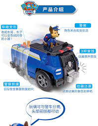 Wang Wang Team Made Great Achievements Toy Car Set Child Deformation ... Amazoncom Kid Motorz Fire Engine 6v Red Toys Games Mulfunction Creative Rescue Truck Toy Boy Car Model With Head Sounds Mods For Ats Streeterville Residents Ambulance Sirens Too Loud Chicago Tribune Fanny Bay Department Print Download Educational Coloring Pages Giving Gabriola Volunteer Emergency Vehicle Sirens Volume And Type Daytime Burn Ban Comes Into Effect On April 1st In Parry Sound My Air Horn Effect Best Resource Boom Library Professional Effects Royaltyfree 37 All Future Firefighters Will Love Notes
