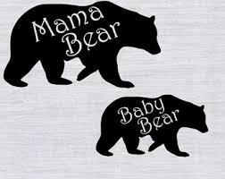 Black Bear Clipart Mama 1