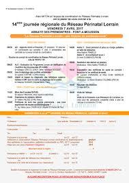 code postal de plaisir chru de nancy on 07 04 14e journée réseau périnatal