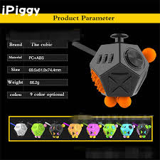 Girl Boys 12 Sided Fidget Cube Toys Fashion Funny Reduce Stress Magic Kids Adults Toy 2017 New In From Hobbies On Aliexpress